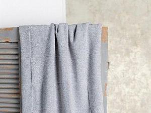Плед Luxberry Silver, 130х170 см