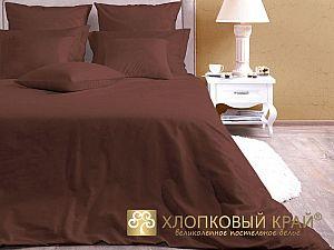 Постельное белье Хлопковый край Шоколад