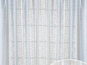 Шторы Alessandra Primavelle, 200х270 см