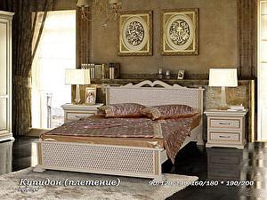 Кровать Фокин Купидон (плетение) в буке