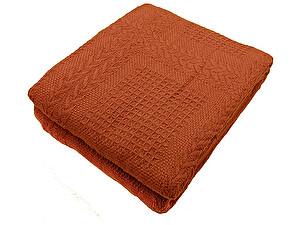 Купить плед Arloni Марсель, коричневый