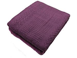 Купить плед Arloni Марсель, фиолетовый