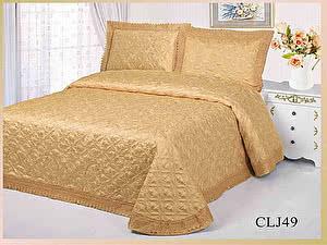 Купить плед Cleo арт. 049-clj