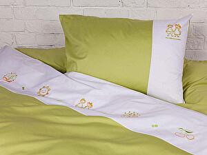 Купить постельное белье German Grass Gertrude