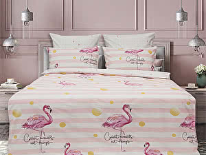 Купить комплект KAZANOV.A. Солнечный Фламинго