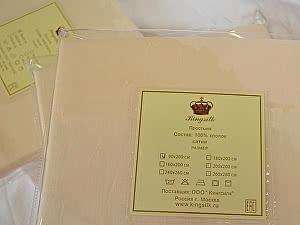 Купить простынь KingSilk Простыня на резинке кремовая, 90х200 см