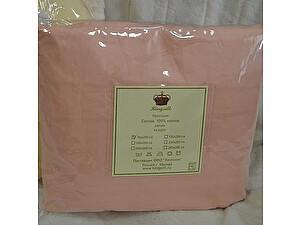 Простыня Kingsilk розовая, 240х260 см