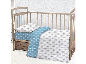 Детское постельное белье Этель Голубая мечта