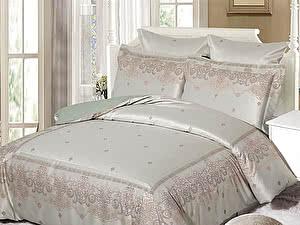Купить постельное белье KingSilk Arlet AX-004