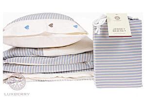 Детское постельное белье Luxberry трикотаж-джерси, голубой-экрю