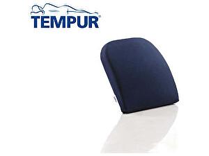 Купить подушку Tempur Lumbar Support