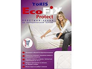 Купить наматрасник Toris Эко-Фикс Протект