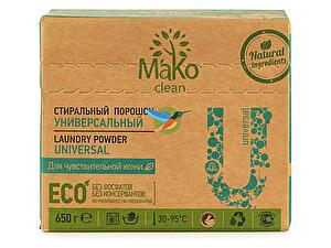 Купить порошок MaKo clean Порошок стиральный Universal (650 г)