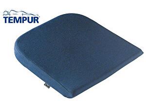Купить подушку Tempur Seat Cushion