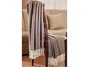 Купить плед Primavelle Woolen, 130х190 см