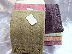 Купить полотенце Maison d'Or Reyna 85х150 см