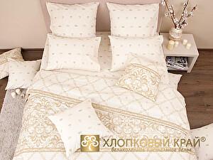 Купить постельное белье Хлопковый Край Орлеан