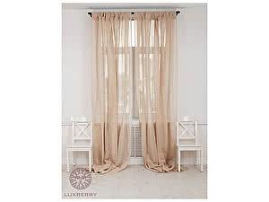 Купить штору Luxberry Curtain Line