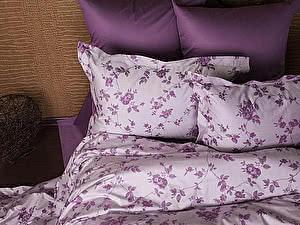 Купить комплект German Grass Lilac Palette Grass