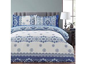 Купить комплект Arya Simple Living Alambro, синий