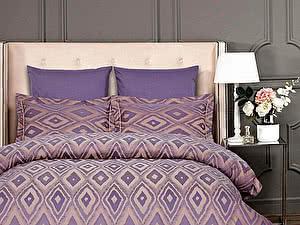 Купить комплект Arya Majestik Barton, фиолетовый