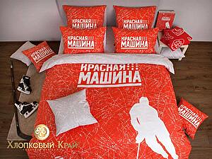 Купить постельное белье Хлопковый Край Красная машина