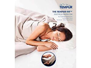Купить наматрасник Tempur для матрасов 27-31 см