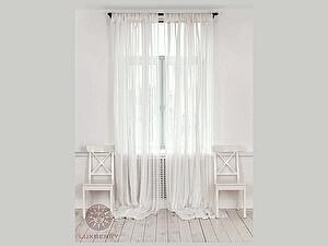 Купить штору Luxberry Curtain Line белый/широкая полоса