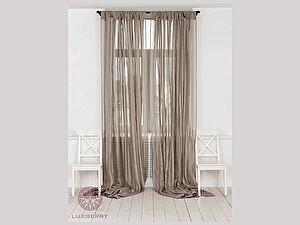 Купить штору Luxberry Curtain Line серо-бежевый/широкая полоса