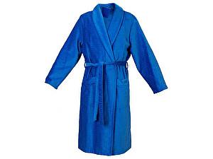 Купить халат Cawo 1639