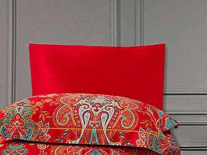 Купить комплект Arya Fashionable Serenada, красный