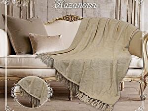 Купить плед KAZANOV.A. Маронти, крем-брюле 160х210