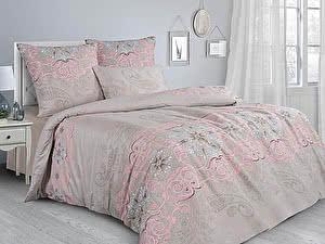 Купить постельное белье Guten Morgen Paisley Pink