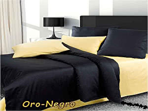 Купить комплект Guten Morgen Oro-Negro