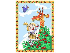 Плед ОТК Жираф и девочка