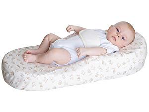 Купить  кокон для новорожденного ОТК Перинка