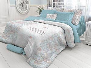 Купить постельное белье Праймтекс Strain
