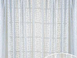 Купить штору Primavelle Alessandra, 200х270 см