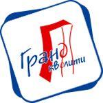 Современные кровати Гранд Кволити   SPIM.RU - Москва   8-800-555-60-55