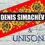 Красное постельное белье Denis Simachev Россия | SPIM.RU - Москва | 8-800-555-60-55