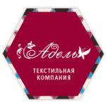 Голубое постельное белье Адель из поплина | SPIM.RU - Москва | 8-800-555-60-55