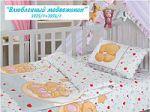 Серое постельное белье с животными Праймтекс | SPIM.RU - Москва | 8-800-555-60-55