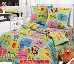 Розовое постельное белье для мальчиков | SPIM.RU - Москва | 8-800-555-60-55
