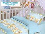 Дешевое постельное белье для новорожденных. Купите постельный комплект в детскую кроватку дешево! | SPIM.RU - Москва | 8-800-555-60-55