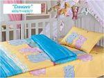 Синее постельное белье для новорожденных | SPIM.RU - Москва | 8-800-555-60-55