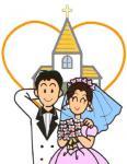 Приснилась СВАДЬБА (Бракосочетание)
